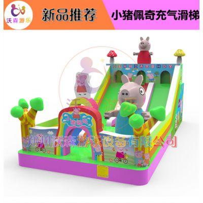 江苏泰州小孩子喜欢的卡通形象充气城堡儿童充气蹦蹦床厂家