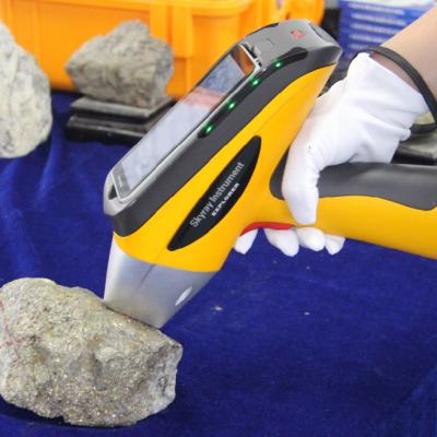 便携式矿石化学元素分析仪铁矿石铜矿石锰矿石快速分析仪