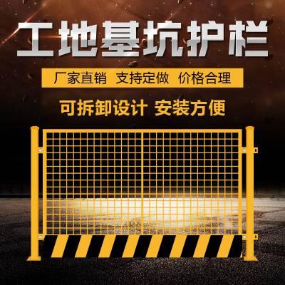基坑施工临边护栏网电梯安全门带标语警示围栏大量现货