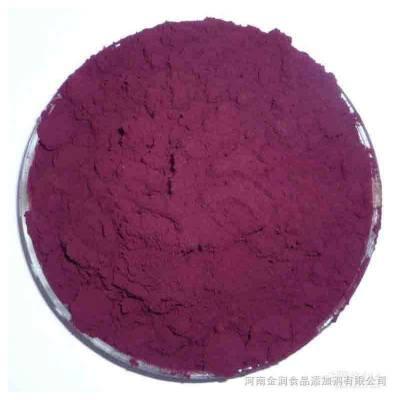 紫玉米色素厂家 紫玉米色素价格 紫玉米色素生产厂家 ***色素