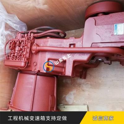 湖南装载机用定轴式电控波箱输出轴柳工CLG860H装载机变速箱总成