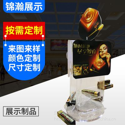 零售展架批发 展示架亚克力 巧克力口香糖零食商品展示台东莞厂家定制