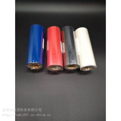 红色碳带l耐酒精耐刮耐汗液耐橡皮擦碳带生产厂家