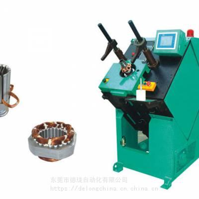 油压嵌线机 伺服嵌线机 简易嵌线机 落线机 定子线圈嵌线机 电机线圈下线机