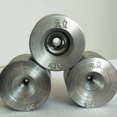 钻石冷拔模具 硬质合金异型模具 价格优惠