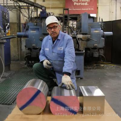 进口现货?ASTMS7工具钢?ASTMS7棒材、光圆