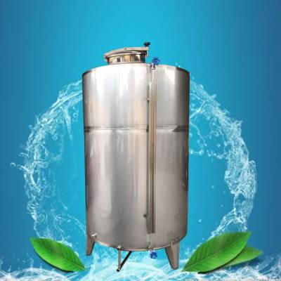不锈钢家用酿酒设备 精油蒸馏设备 黄酒白酒储酒罐
