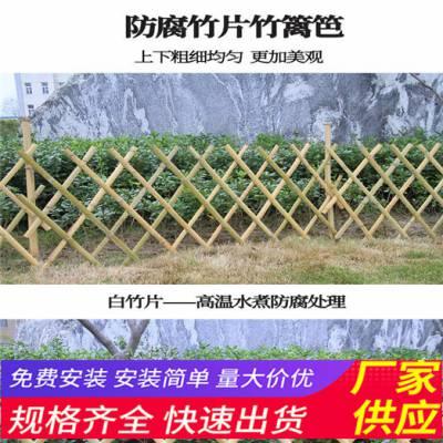 平顶山汝州竹篱笆草坪栅栏木栅栏 pvc护栏pvc塑钢护栏正万品牌