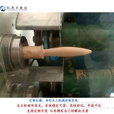 定制打磨 异形 木工加工中心 数控木工加工机械控制系统 圆周率数控