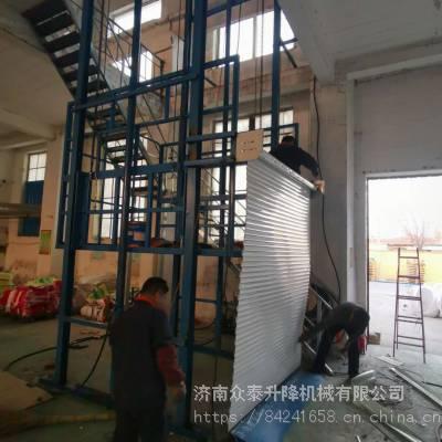 重庆升降载重升降货梯厂家哪家好 济南航天厂家直供