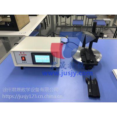 供应君晟JS-SXCL型新品数显车刀量角仪 数显式车刀角度测量台