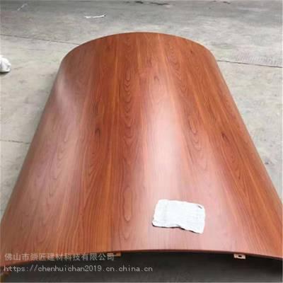 厂家直销木纹包柱铝单板 设计安装定制仿木纹铝单板