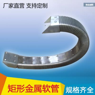直销机械电缆保护导管防护套72*162尼龙材质导管防护套
