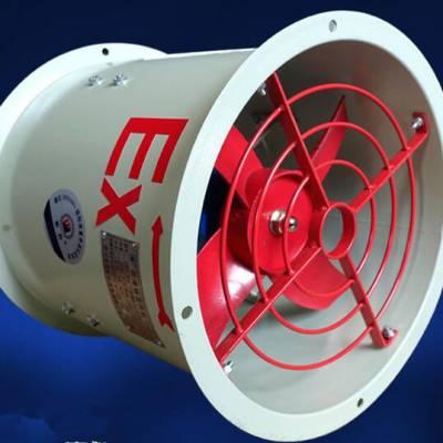 T35轴流风机 防爆轴风机 风机的产品简介