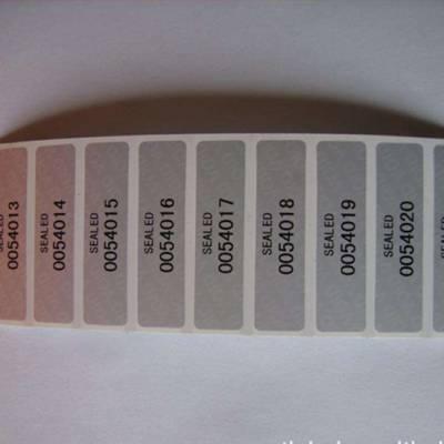 中山透明龙空白条码标签纸生产厂家