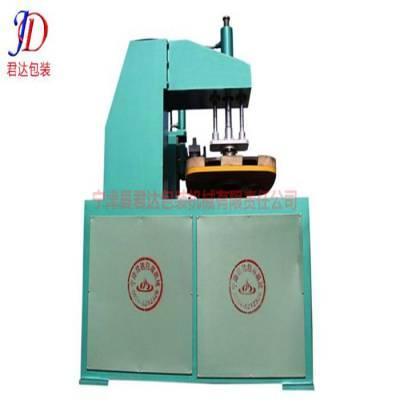 铝合金油箱焊接设备生产工艺流程 君达