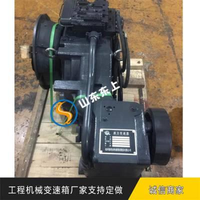 柳工862装载机变速箱徐工装载机用变速箱工程机械设备配件