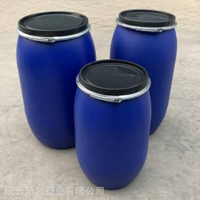 供应山东160L塑料大蓝桶 300斤塑胶桶 200L加厚耐用耐摔蓝色色带盖桶 法兰塑料桶