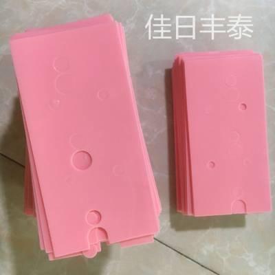 深圳导热硅胶片 高导热绝缘材料导热硅胶片