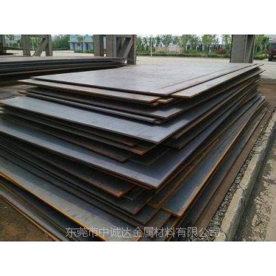 供应模具钢DC53高温回火硬度DC53冷作模具钢价格