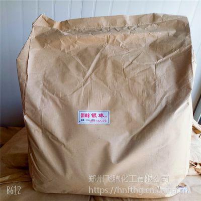 厂家直销上海银珠红 3106大红粉 墙体广告材料 现货供应