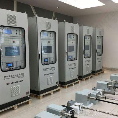 TK-1000型 脱硫CEMS烟气排放连续在线监测系统 烟气连续排放在线监测设备