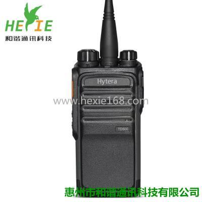 供应海能达TD500数字手持对讲机
