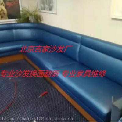 北京烤鸭店沙发椅子换面翻新 韩国烤肉店沙发椅子换面维修价格