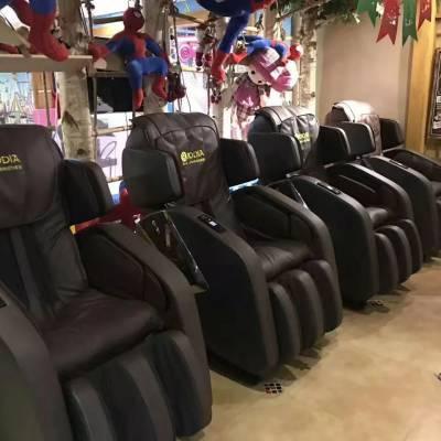 按摩椅采购-荣辰共享按摩椅(在线咨询)-按摩椅
