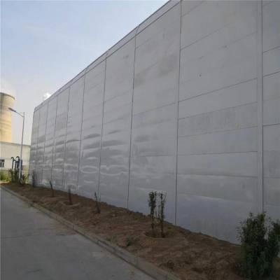 高速吸音板 沛县吸音板 吸音板生厂厂家