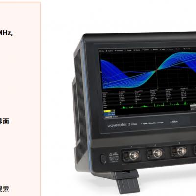 美国力科WaveSurfer3014z数字示波器 100 MHz示波器 深圳供应力科示波器价格