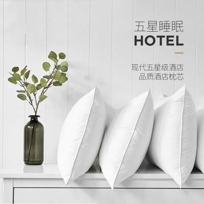 酒店纯棉枕芯星级酒店宾馆专用可水洗护颈单人枕可定制批发印logo