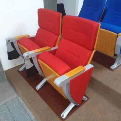 礼堂椅排椅带写字板定制做软包电影院报告厅剧院连排阶梯豪华椅子