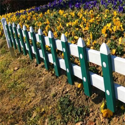 草坪绿化护栏 小区草坪护栏 场地隔离网