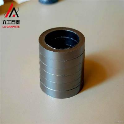 郑州六工LG-1202机械密封石墨环_热压石墨环_石墨分瓣环
