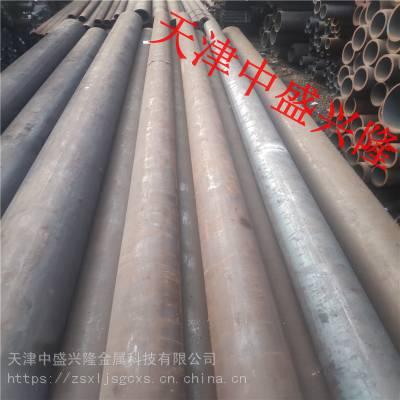 25x1.5锅炉管GB/T3087标准材质20G,天津专业加工厂家