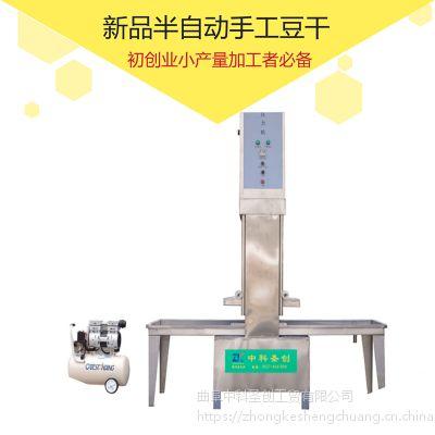 豆干机厂家直销 不锈钢全自动豆腐干机设备包教技术质保十年