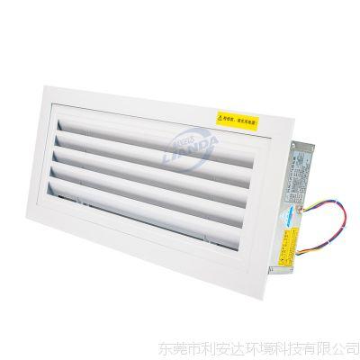 回风口电子式净化器空调系统送风口静电式空气净化器除尘除PM2.5LAD利安达
