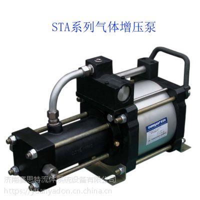 赛思特STA系列气体增压泵