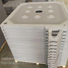 河北景县压滤机滤板生产厂家 带式过滤机滤布袋厂价直销
