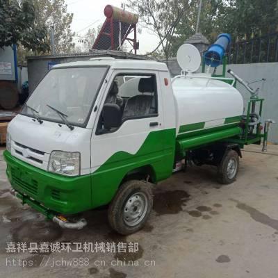 洒水车价格园林绿化洒水车、运水车。