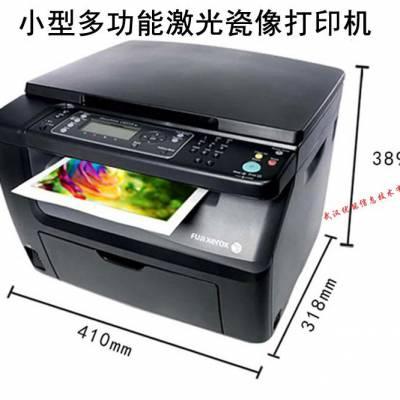 专业墓碑瓷像打印机-陶瓷相片制作-赚钱利器