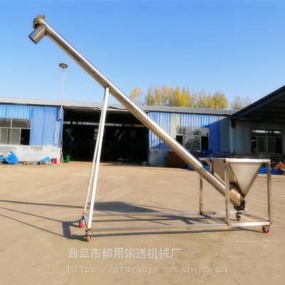 石灰粉螺旋提升机 TL20型号管式提升机 无缝钢管粉料提升机qk