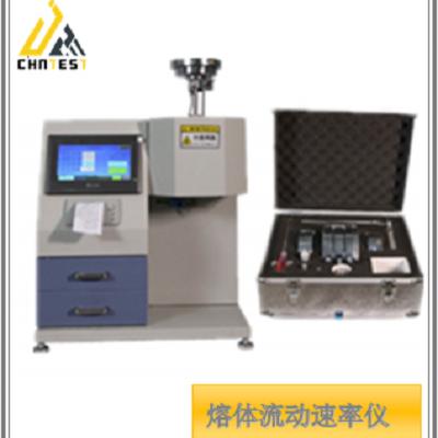 熔体流动速率仪、塑胶塑料颗粒熔值仪、口罩熔喷布原料熔值检测
