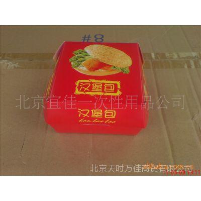 一次性汉堡盒*纸盒 100个/包