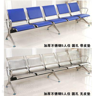 供应惠州【惠城区、惠阳区、博罗县】不锈钢排椅