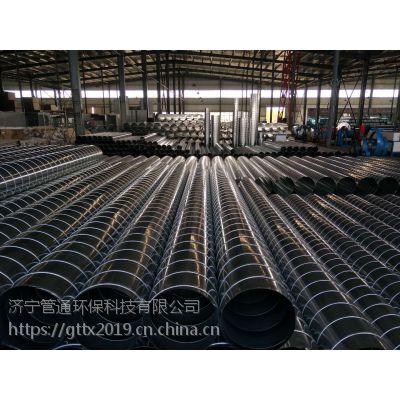 山东螺旋通风管道加工源头生产质量有优价格公道