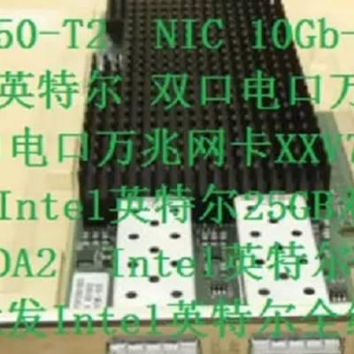 Qlogic Qle2692-SR PCIEx8双口16G HBA FC光纤通道卡