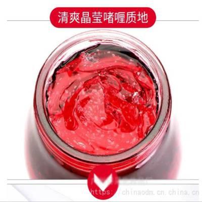 化妆品加工厂贴牌生产深度睡眠免洗面膜