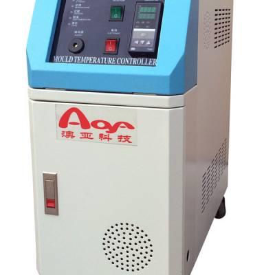 高光模温机哪里有-模温机哪里有-澳亚机械科技
